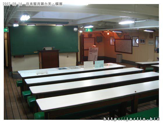 船上還有教室