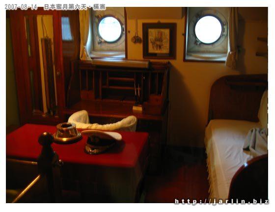 船長的房間