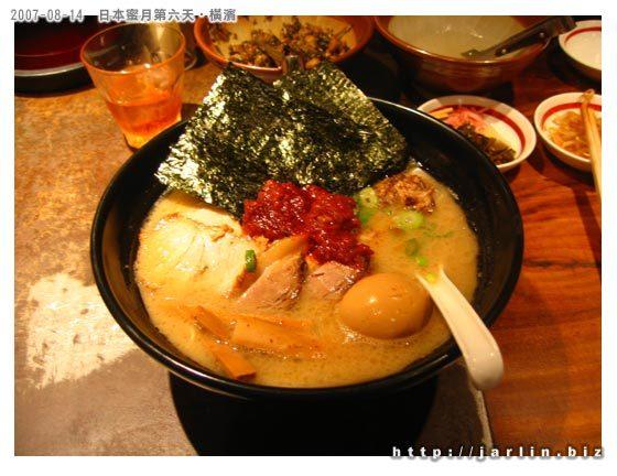 老公的specil拉麵,1050日圓