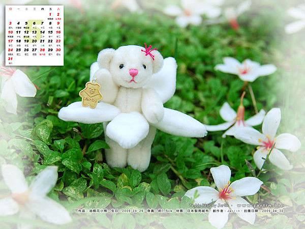 5月_4_油桐花小熊