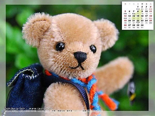 4月_1_旅行小熊