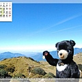 3月_2_小黑熊爬合歡山