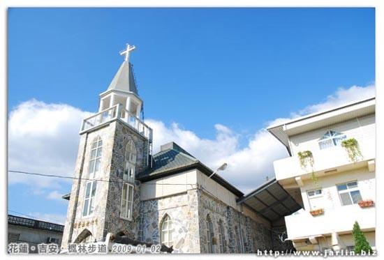 台九線上的慶豐長老教會