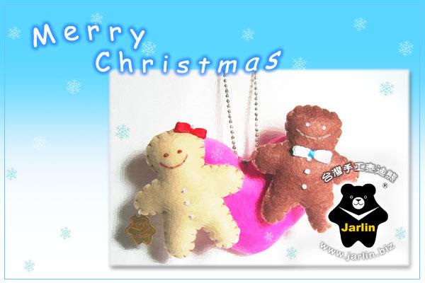 2006聖誕卡_4