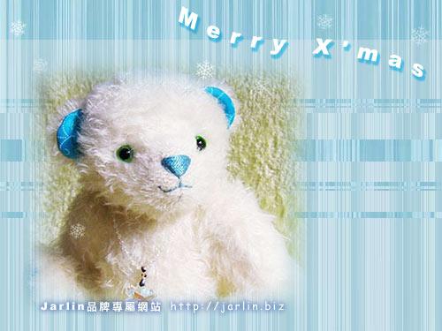 2005聖誕卡_1