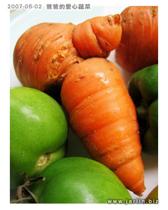 可愛的蘿蔔
