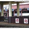 楊梅火車站