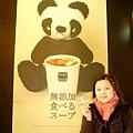 上野車站內的廣告