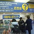 新宿站西口買票