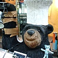 和藹可親的小黑熊