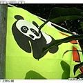 上野公園的旗子