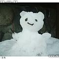 我做的小雪熊
