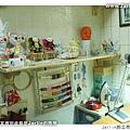 工作室的牆