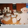 Yeh Shui - Isabel牙醫小熊