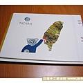 Yeh Shui製作的熊熊相本_05