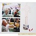 Yeh Shui製作的熊熊相本_08