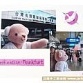Yeh Shui製作的熊熊相本_10