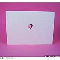 卡片背後還有一顆心