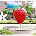 到街上的草莓博物館