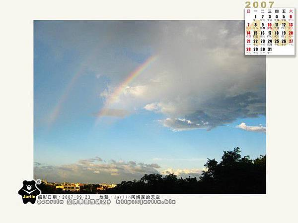 10 月_ 彩虹