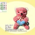 4 月_ 熱情小熊