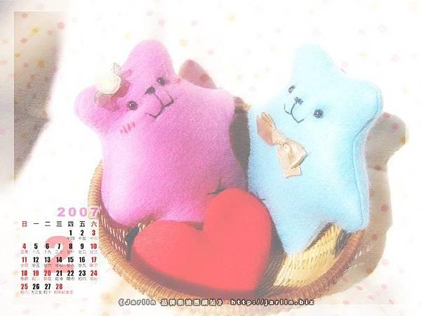 2 月_ 餅乾情人熊