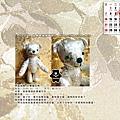 1 月_ 春暖花開熊