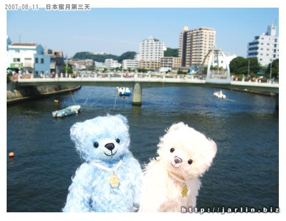 熊熊也開心