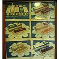 店內的火車盒糕點海報