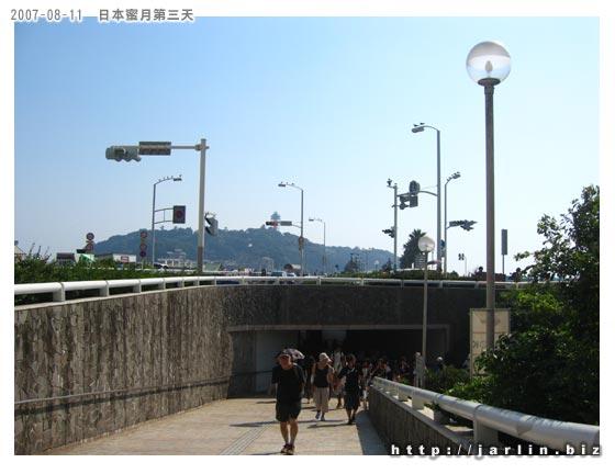 下午兩點多前往江之島