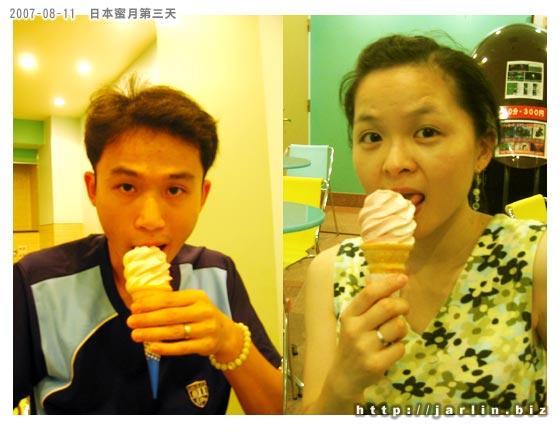 很熱很熱,又被冰淇淋給征服了~下午兩點多,卻還沒胃口吃午餐