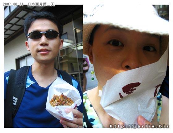 現烤的仙貝,有好多種口味,一個大概一百五日幣左右