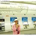 買新宿前往藤澤的小田急車票