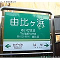 在這站下車前往海灘,花火節地點:鎌倉市由比が浜、材木座海岸