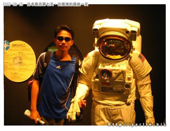跟太空人拍照