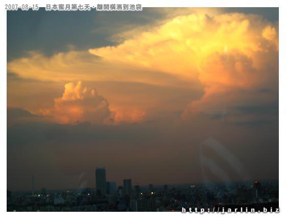 天上的雲蠻壯觀的