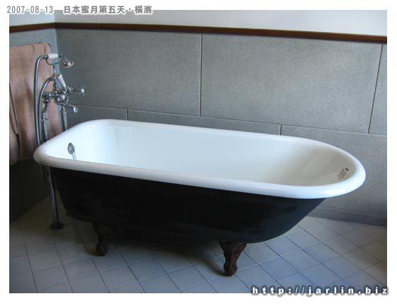 可愛的浴缸