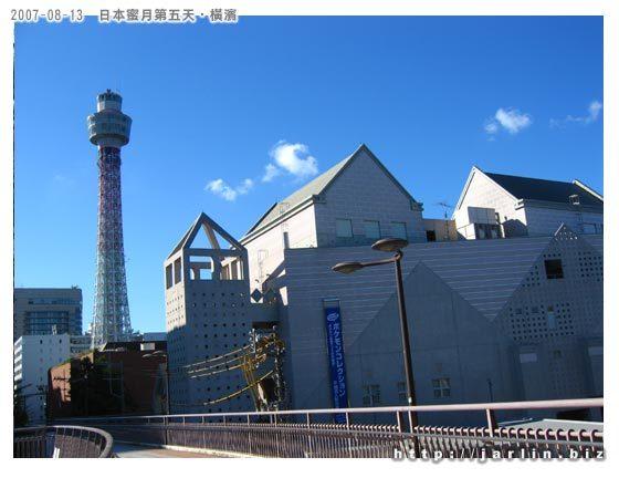 人形館(娃娃博物館)跟橫濱塔