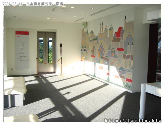 博物館樓上的一個休息區