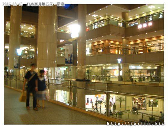 皇后廣場裡的血拼mall