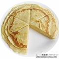 ●鬆餅千層派(070601)
