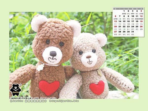 7月_咖啡愛心熊&可可愛心熊