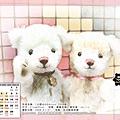 2月_小甜心熊&小Honey熊2008版