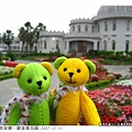 黃配綠的熊熊不是我做的喔~