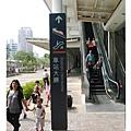 我第一次來到高鐵站,今天要搭了,真期待!