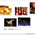2009-02-21_宜蘭‧卡桑&2009台灣燈會