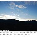 090226_清境 (1).jpg