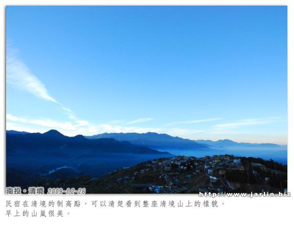 090226_清境 (2).jpg