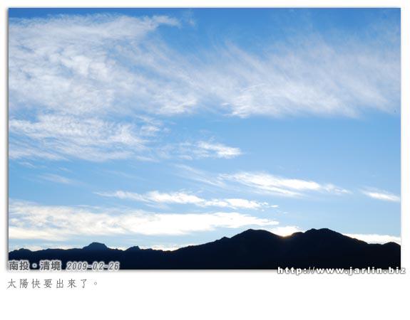 090226_清境 (3).jpg