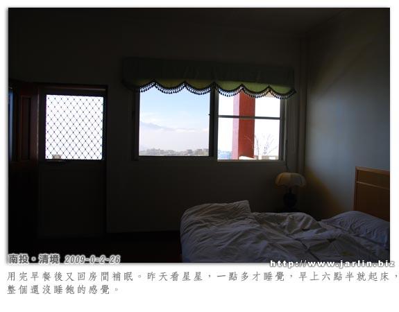 090226_清境 (19).jpg